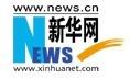 新华网-旅游