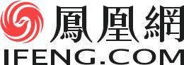 凤凰网视频