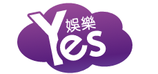 Yes娱乐