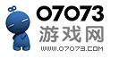 07073新游