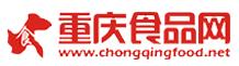 重庆食品网