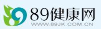 89健康网
