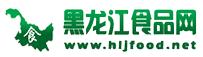 黑龙江食品网