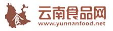 云南食品网