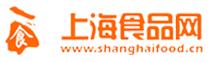 上海食品网